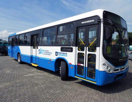 Campeche Ônibus